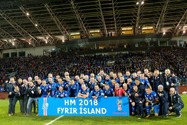 Årsagen til, at Island kan komme ind i verdensmesterskabet