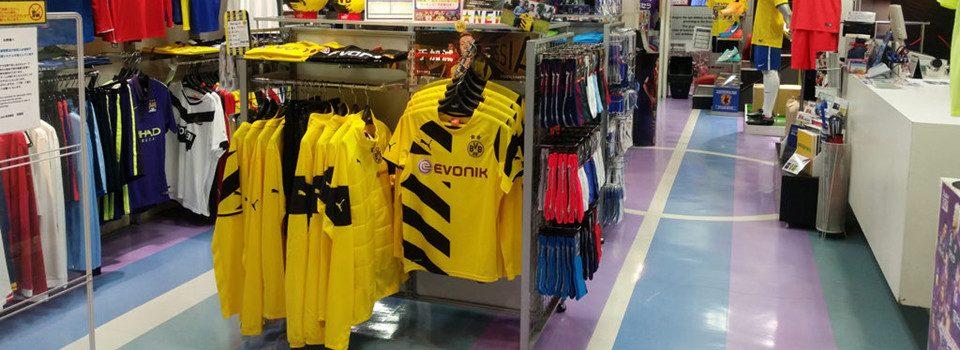 Billige Fodboldtøj til Børn,VM 2018 Fodboldtrøjer med eget navn